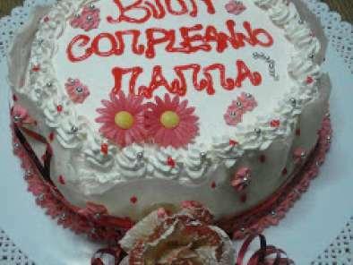 Compleanno Mamma Ricette.La Torta Di Compleanno Per La Mamma Ricetta Petitchef