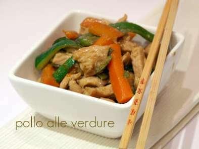 ... Pollo alle verdure (con wok) ... a96047fc8da1